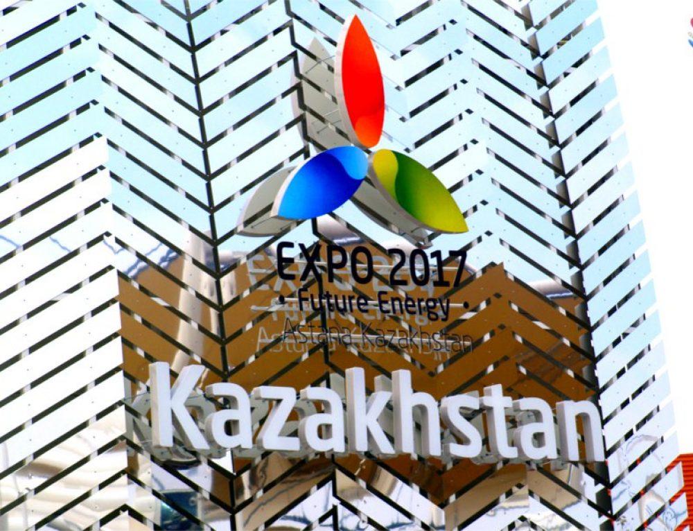 Expo 2015: Il padiglione del Kazakhstan