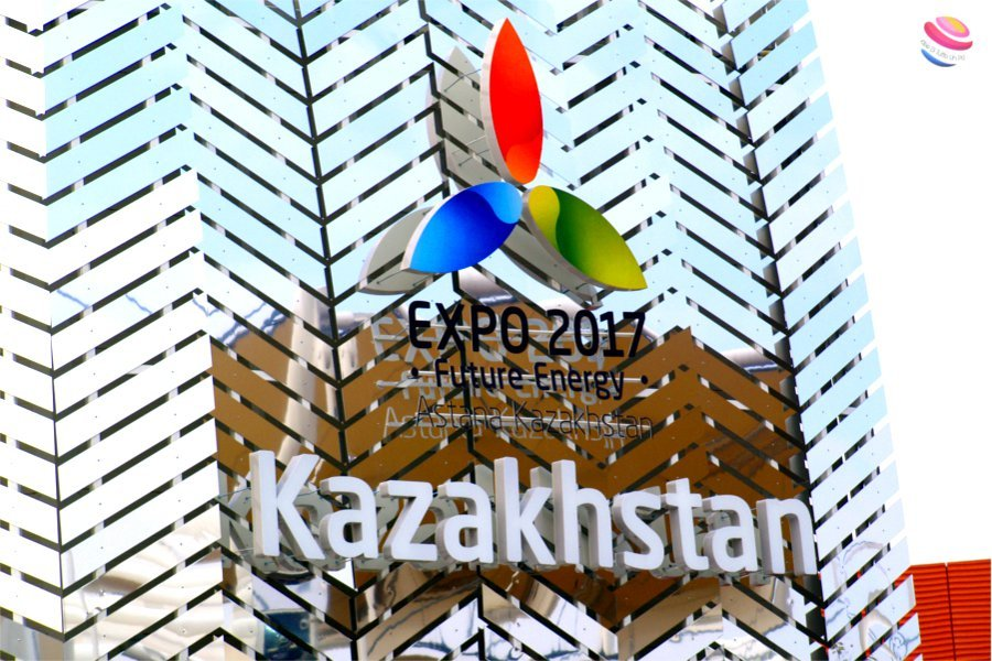 Kazakhstan copertina