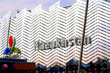 kazakhstan esterno