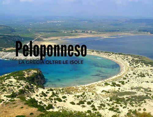 Peloponneso: la Grecia oltre le isole