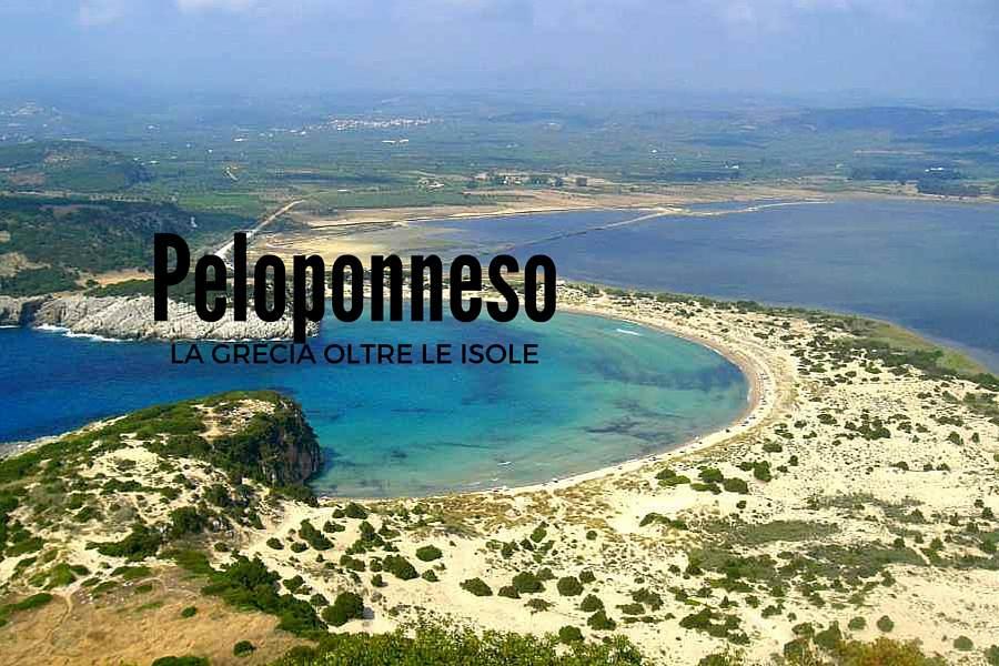 Peloponneso voidokilia