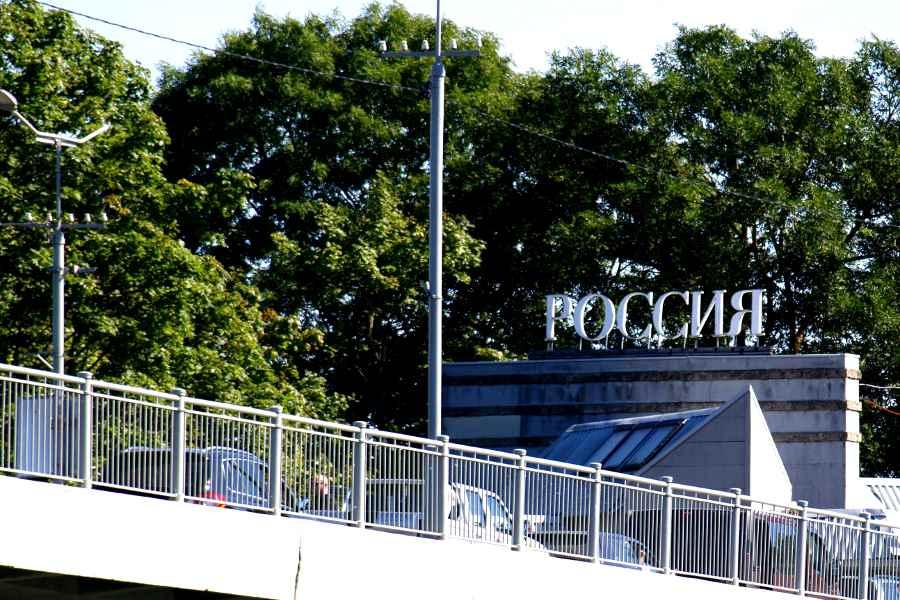 Narva estonia Russia