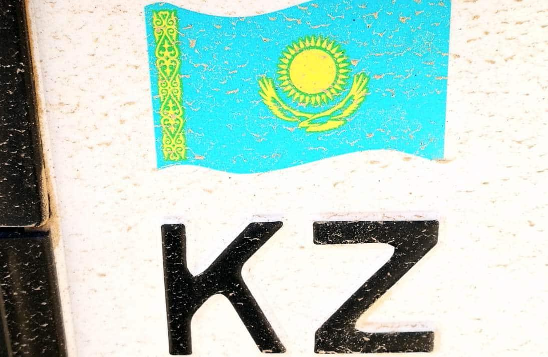 Kazakistan bandiera
